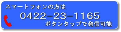 0422-23-1165